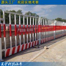 揭阳楼层临边安全防护栏 建筑工地施工基坑防护网 肇庆工地护栏隔离栏