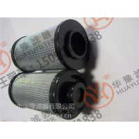 供应2.0160H10XK-A00-0-M/R928006809力士乐液压滤芯