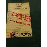Asahikasei日本旭化成Duranol多耐乐T-5651聚碳酸酯二醇PCDL