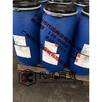 荷兰帝斯曼NeoCryl A-1188水性丙烯酸乳液华南区域品质保证经销