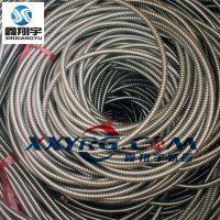 鑫翔宇304不锈钢金属软管 穿线 电线保护套管 护线软管 厂家规格齐全
