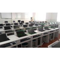 黑龙江多功能教室翻转电脑桌 哈尔滨多媒体培训中心会议桌 板式科桌家具