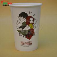 16盎司单层杯售后规范,创意奶茶纸杯,长沙纸杯定做