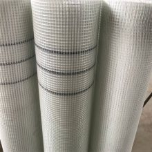 墙面耐碱纤维网格布 外墙保温专用网格布 墙壁护角条