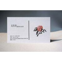 上海嘉定8月个性名片定制、名片设计印刷就找上海时畅印刷厂