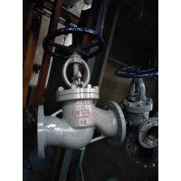 法兰铸钢截止阀 J41H-100C DN150 高压截止阀 重型 高温电站