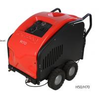 格兰高热水高压清洗机H50 去油高压清洗机