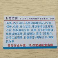 珠海租赁吊篮/东莞吊篮出租/高处吊篮租用 /高空作业施工