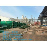 福马特优质电缆桥架(在线咨询)、电缆桥架、电缆桥架厂家