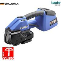 瑞士OR-T450打包机 ORGAPACK电动打包工具正品