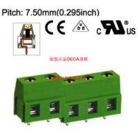 MB310-750正品原装DECA进联间距7.5绿色PCB端子
