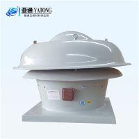 亚通供应BDW87-7屋顶风机 防爆屋顶风机