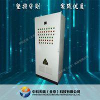 北京低压配电柜,GGD配电柜,PLC控制柜,UPS电源柜 中科天瑞厂家供应