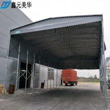 杭州下城区直销推拉汽车雨棚布大型固定仓库篷可收雨棚坚固耐劳