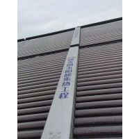 欧麦朗服务南通三余人民医院太阳能热水系统顺利交付