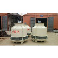 冷却塔供应 优质金创30T逆流式玻璃钢冷却塔厂家直销13213111069