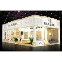 众派展览为您设计搭建独特风格北京墙纸展览会
