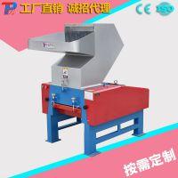 广州泰龙塑机 供应强力600型胶料复合式破碎机, 15KW破碎机