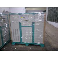 20匹水冷箱式冷水机板桥供应