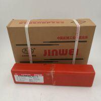 北京金威 E385-16 纯奥氏体不锈钢焊条 焊接材料 供应现货