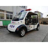 电动巡逻车LKSD品牌,新能源巡逻车,敞开式代步观光车