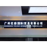 广州市可娃衣童装贸易有限公司