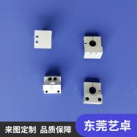 广东东莞艺卓成套批量设备面板机械加工厂家价格