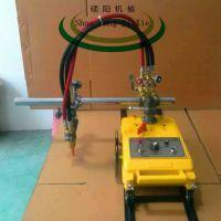 硕阳机械CG1-30半自动火焰切割机