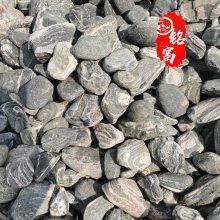 广西鹅卵石 园林石产地 英德石批发 各种优质鹅卵石 天然石材