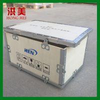 定做胶合板木质包装箱带叉车脚可拼装折叠式木箱物流运输安全方便