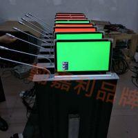 超高清173超薄液晶升降一体机 无纸化会议系统 电子桌牌 电动翻转器