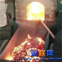 建阳电磁熔炼炉|小型感应熔炼炉|