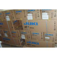 供应收购原装全新JUKI飞达CF03HPR/CF05HPR型号飞达