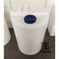 200升pe计量药箱/200L加药系统药水桶/可加计量泵的加药箱