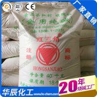 天津红三角食用纯碱 张家口食用碱面 宣化红三角食用碱 赤诚食用纯碱批发99.2%