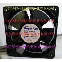 TS450CW 全新原装Royal fan 风扇 12038 100V 16/14