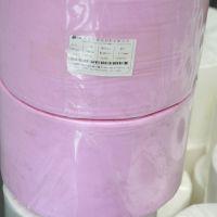 厂家生产销售SMS无纺布 粉色口罩用无纺布