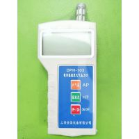 上海金枭DPH-103智能数字大气压力表