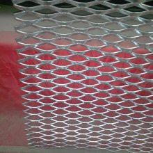 幕墙铝拉网 铝合金装饰网_欧百得
