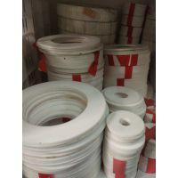 聚四氟乙烯密封垫/PTFE环垫/铁氟龙