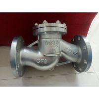 H41W-40P316L不锈钢升降式止回 DN200 350 化工厂专用止回阀不锈钢 永嘉精拓阀门厂