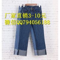 西安新款女士牛仔裤批发韩版库存杂款牛仔裤厂家直销浅蓝棉