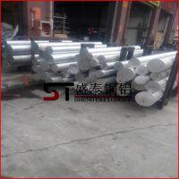 盛泰直销:6082t6铝棒 精抽铝棒 工业硬质铝合金 可下料切割