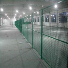 车间围栏网 库房护栏 贵州围栏网厂家