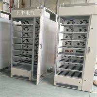 上华电气销售GCS型配电柜经济型低压抽出式开关柜