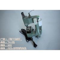 GK9-3便携式缝包机 市场上为什么有几种单价