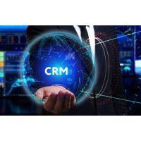 企业如何运用crm客户关系管理系统来解决客户管理难问题?
