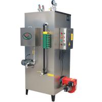 广州宇益牌纯蒸汽发生器100公斤燃气蒸汽锅炉环保设备厂家热销不锈钢外包设计