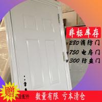 佛山厂家供应钢制标准门便宜价格烤漆复合门