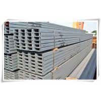 山东地区 槽钢低价 唐钢 厂家直售 Q235B 建筑装饰 金属制品